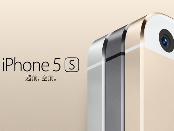 Apple 限制 iPhone 手機綁約價,遭公平會開罰 2000 萬元