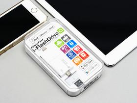 i-FlashDrive 雙頭龍 跨 iOS & Android 通用隨身碟:對應兩大行動系統隨插即用