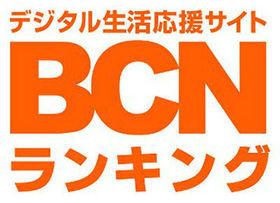 2013日本BCN統計暢銷DSLR、EVIL Top 20,你的相機也上榜了嗎?