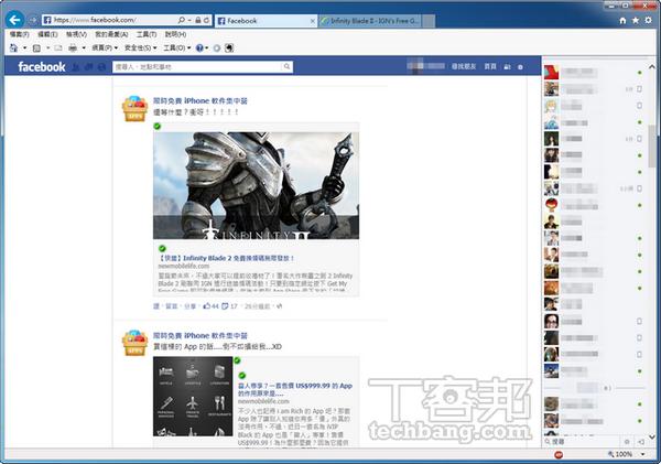 幫你阻擋臉書廣告及建議貼文,5大瀏覽器都能用