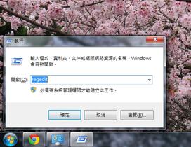 如何解救 Chrome 被 Snap.do 綁架?