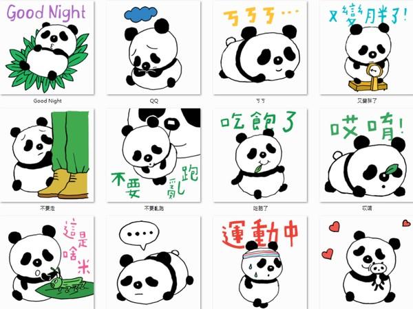 瘋熊貓!WeChat 推出圓仔動態貼圖免費下載