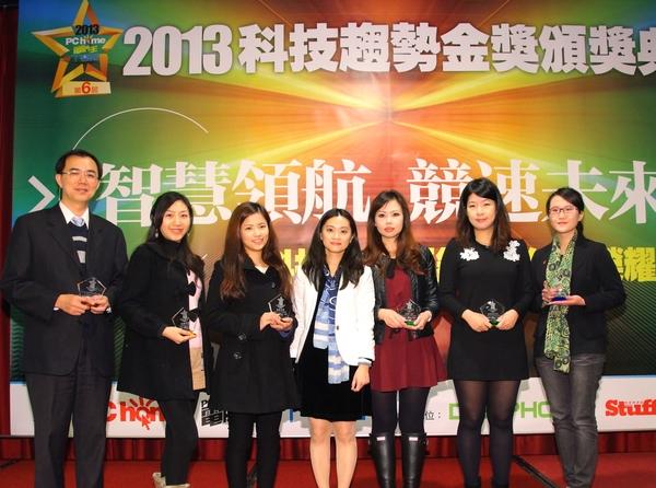 2013科技趨勢金獎揭曉, ASUS Transformer Book Trio 奪下年度金奬