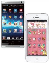 20款 App 吃喝玩樂一把抓!動動手指打造趣味假期