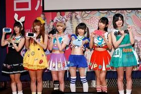 可愛音樂祭 Kawaii Pop Fes 40位當紅少女偶像享受影音娛樂、盡情自拍 萌翻全台北,都靠Sony時尚新品!