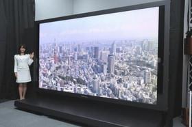 日本 NHK 測試 8K 超高解析度地上波電視,訊號傳輸距離達  27 公里