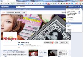 如何遠端登出Facebook帳號?