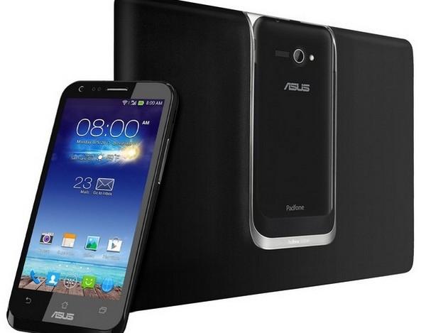華碩四核雙卡雙待變形手機PadFone™ E上市 1300萬畫素PixelMaster相機日夜拍都清晰  時尚規格中華電信獨家首賣