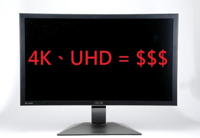 電腦族談 4K、UHD 採購還太早,訊號線材選擇也是難題