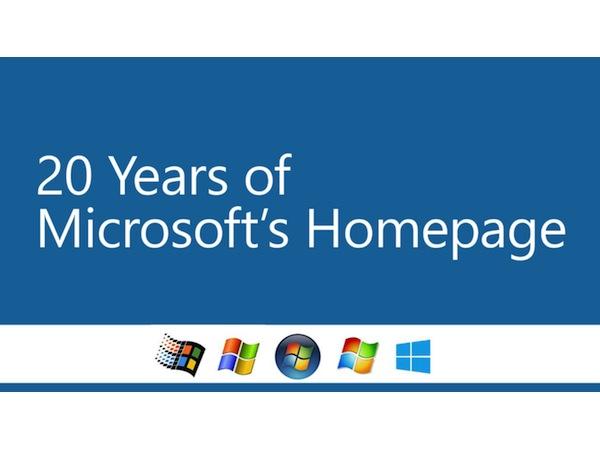 系統帝國的門面,微軟首頁 20 年的變遷