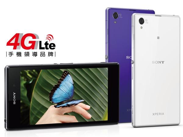 LTE 版 Sony Xperia Z1 中華電信獨賣,搭配月繳 1,343 元超值 fun 案,手機 7,990 元起