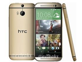 忘掉 HTC M8 吧,請叫我 The All New HTC One