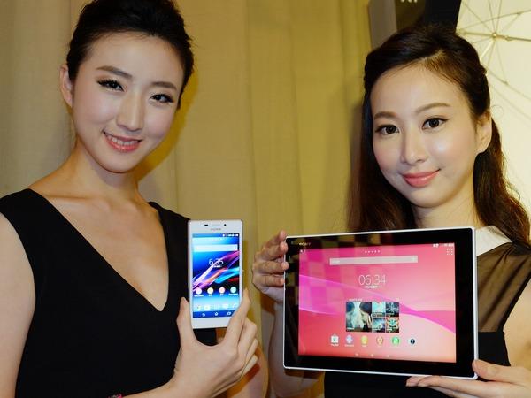 Sony MWC 2014 多款新機齊發:Xperia Z2 首創搭載主動降噪音效技術