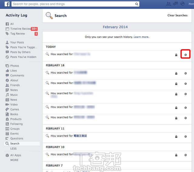 狡猾的 Facebook 連你的搜尋記錄都存起來,三步驟刪除搜尋記錄教學