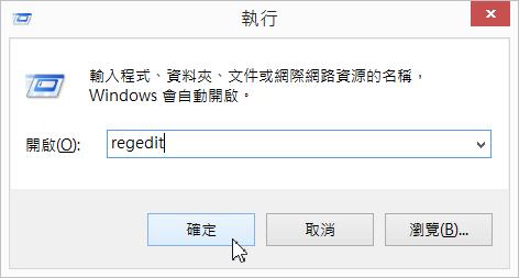 解決自動更新後,IE11無法啟動的問題