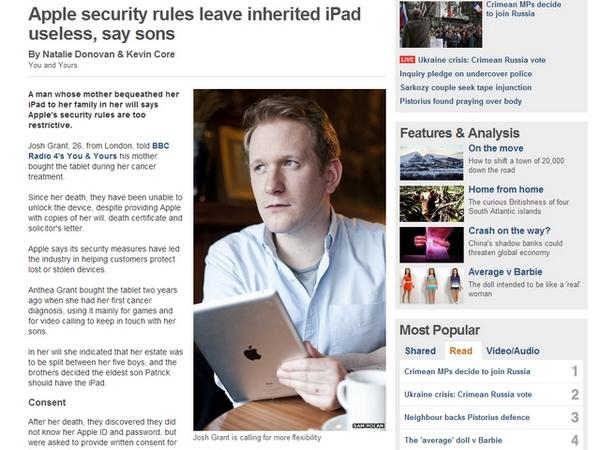 回憶無價!英國年輕人打官司,要求 APPLE 為去世母親的iPad 解鎖