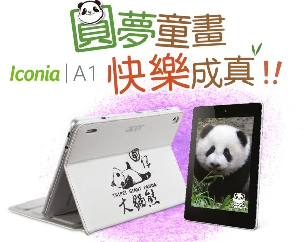 宏碁舉辦圓仔虛擬寫真比賽、送Acer Iconia A1平板圓仔皮套限定版!