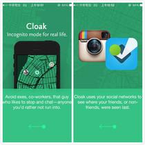 專屬隱型斗篷!這款 Cloak App 幫你避開不想在街上巧遇的黑名單