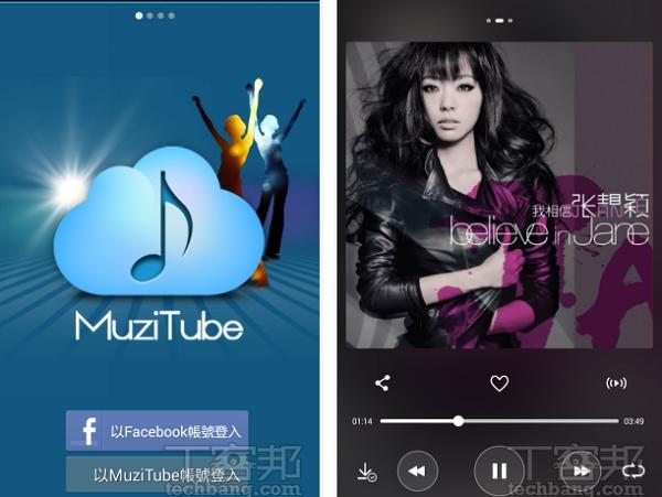 Spotify、蝦米音樂、千尋影視、ES檔案瀏覽器:Android端雲端影音4個方案
