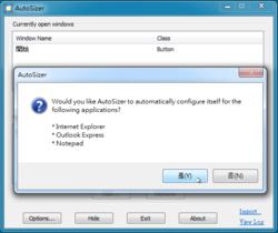 自動記住 Windows 系統每個視窗的大小及位置