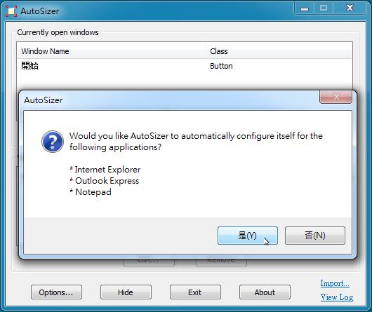 自動記住 Windows 系統每個視窗的大小及位置 | T客邦