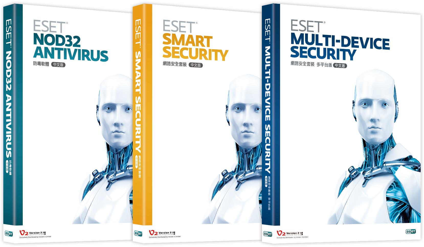ESET榮獲AV-TEST優良防毒產品認證,好禮成雙大進擊!