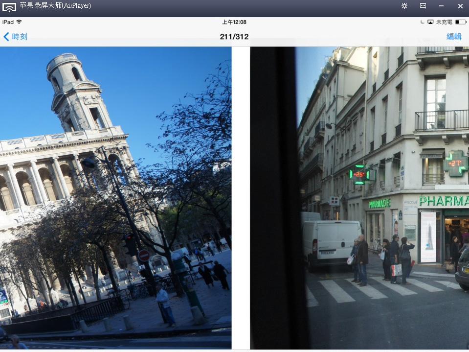 iTools 雙能手機管理軟體-輕鬆備份LINE 貼圖、Airplay 鏡像功能