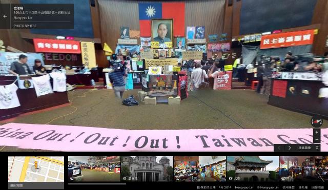 用 Google 地圖看立法院 360 度室內全景,素人力量記錄太陽花學運