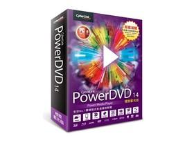 訊連科技推出全新PowerDVD14:新一代跨PC、雲端及行動裝置娛樂播放軟體!