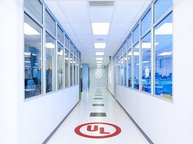 揭開安規認證實驗室的神祕面紗!產品安全性檢測11問