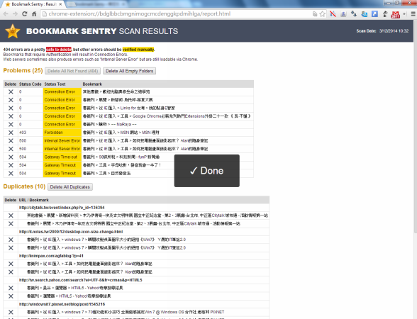 清理 Chrome 書籤,Bookmark Sentry一鍵書籤清道夫