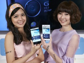 Sony、中華電信聯手打造 4G LTE,Xperia T2 Ultra、Xperia M2 大省開賣