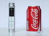 手機沒電?買瓶可樂吧!