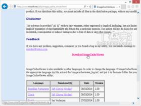 快速找出瀏覽器快取的圖片檔,ImageCacheViewer 找出過往照片超方便