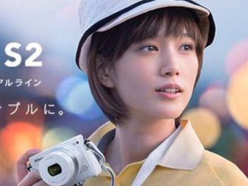 Nikon 1 S2 閃亮登場:取消低通濾鏡,比 J4 更親民的高速連拍微單眼