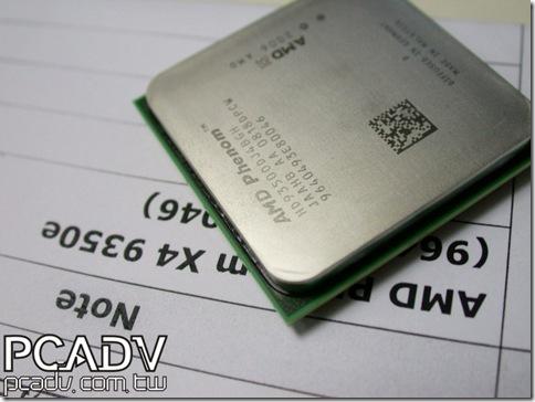 [緊急入手]AMD Phenom X4 9350e