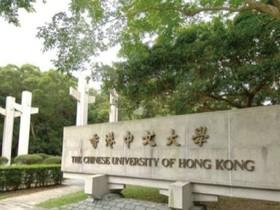寫下新世代教育展覽互動新頁,香港中文大學運用多媒體影音傳承五十年校史與成就!