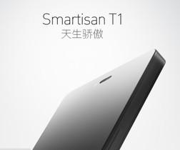中國熱門手機「錘子」是什麼?
