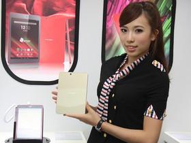 Computex 2014 :應宏 INHON Famorr 法莫雙鏡面平板展場初體驗