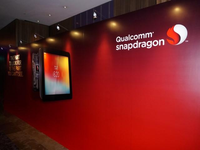 Qualcomm智慧物聯網系統,MU-MIMO讓網路速度爆錶