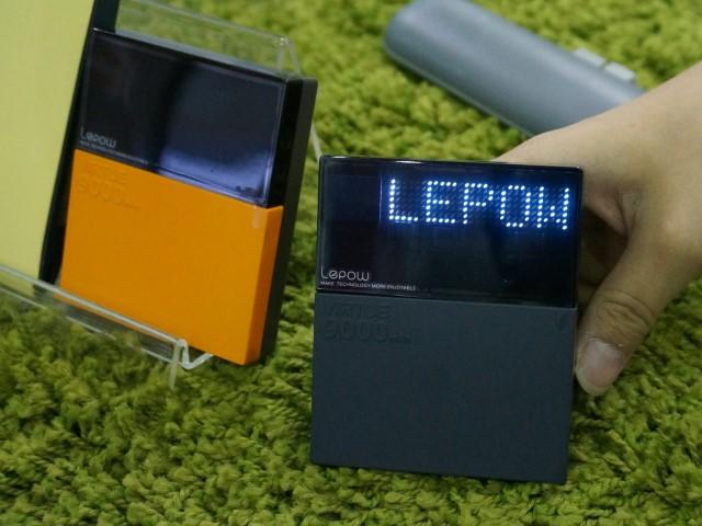 Lepow文創小品,來自中國的精品行動電源,電源容量隨你合併