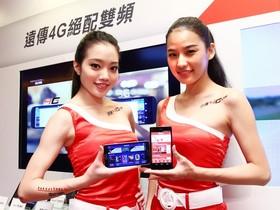 4G 上網吃到飽!台灣大哥大、遠傳電信紛紛推出老客戶專屬優惠