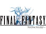 Final Fantasy即將推出iPhone/iPod touch版本