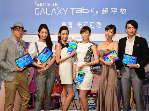 Samsung GALAXY Tab S平板機皇 正式登台 獨家豐富內容X絕美時尚外型  行動閱聽無可匹敵