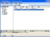 KeePass Password Safe:管理保全帳號密碼