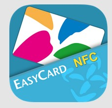 在家算悠遊卡餘額,用手機 NFC 嗶一下就知道消費紀錄