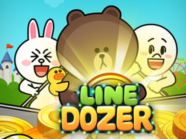 LINE Dozer推幣遊戲:熊大、兔兔、饅頭人再出擊!