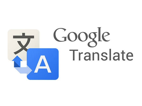 Google 推出 Google Translate Community,利用社群力提高翻譯品質