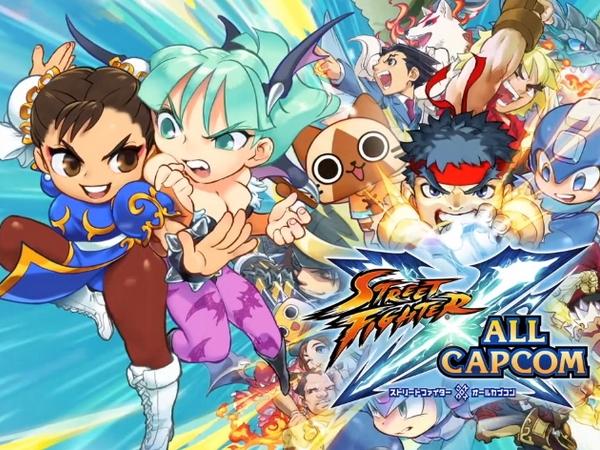 快打旋風 X ALL Capcom:卡普空角色明星大亂鬥