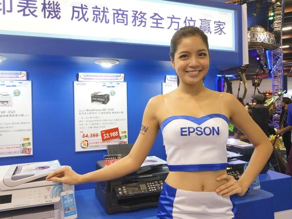 2014台北電腦應用展:EPSON端出雲端無線生活方案,全系列產品大優惠